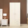 两门衣柜简约现代经济型组装实木板式租房宿舍简易单人双人小柜子
