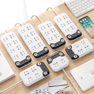 创意多功能插座智能多孔带USB排插拖线板家用插线板充电源接线板