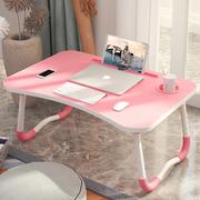 笔记本电脑桌床上可折叠懒人小桌子做桌寝室用学生宿舍神器书桌