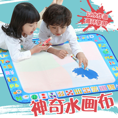 儿童水画布神奇清水笔水写涂鸦画布宝宝绘画魔法涂色画毯画垫玩具