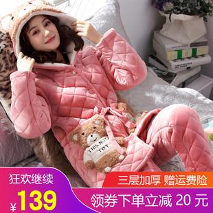 睡衣女秋冬季珊瑚绒夹棉三层加厚夹棉袄套装保暖法兰绒可爱家居服