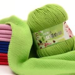 21世纪宝宝绒毛线蚕丝蛋白绒手编6股中细宝宝毛线钩鞋线