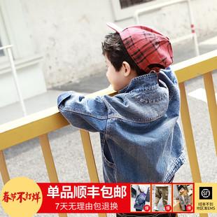 多多家童装男童2019春秋宝宝潮装中小童加绒儿童洋气牛仔外套
