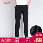 「 烈儿 」夏季薄款冰丝裤男直筒宽松透气男士速干运动裤