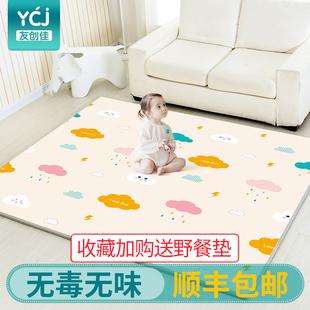 友创佳宝宝爬爬垫地垫xpe儿童爬行垫定制加厚婴儿客厅家用学步毯