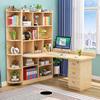 实木转角书桌书架组合电脑台式桌家用儿童学习桌简约学生写字桌子
