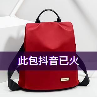 双肩包女士2018潮百搭时尚书包旅行防盗牛津帆布背包