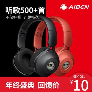 艾本C202蓝牙耳机头戴式音乐蓝牙耳机听力耳机蓝牙无线耳机可接听电话运动跑步游戏耳麦手机电脑耳机头戴式