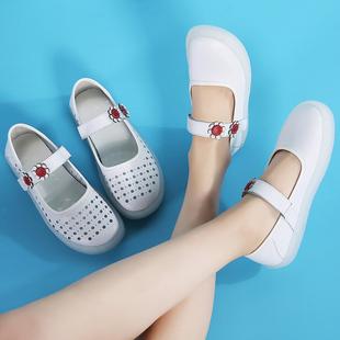 护士鞋镂空真皮圆头软底防水台白色坡跟女平底妈妈鞋单鞋