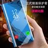 三星Note8手机壳SM-N9500电镀镜面皮套noto8智能感应休眠Galaxy Note8送钢化膜g9500三星nte8翻盖式n0te8外套
