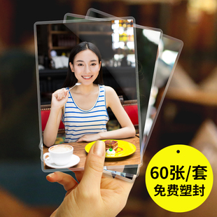 洗照片 567寸照片冲印打印冲洗相片过塑手机照晒刷柯达免费塑封