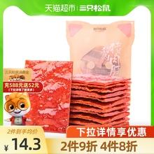 三只松鼠 猪肉脯100g 袋休闲食品零食小吃特产熟食猪肉干散装女生