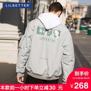 Lilbetter冬季外套男 2018保暖棉袄男加厚棉服立领棉衣男装潮