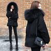 短款羽绒服女2018冬季女装宽松加厚大毛领时尚收腰外套女