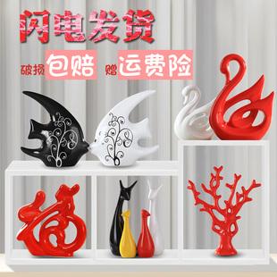 创意家居装饰房间的小饰品客厅酒柜办公室摆设陶瓷工艺品摆件