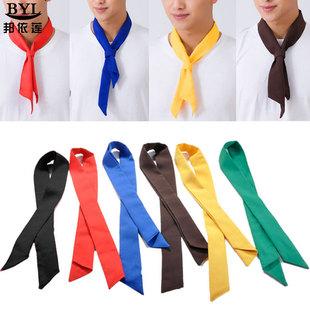 厨师服汗巾领结黑红黄蓝色男女厨房餐饮学生纯色三角巾小长短领巾