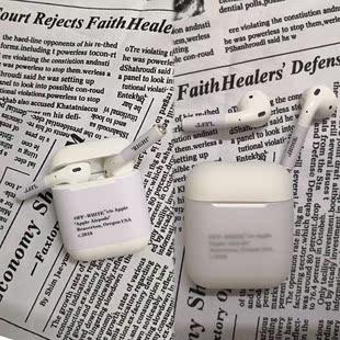 自制苹果无线蓝牙耳机保护套AirPods防丢贴纸硅胶套芝麻街定制潮
