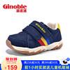 基诺浦秋款夹棉男童女童学步鞋软底透气宝宝婴儿机能鞋TXG872