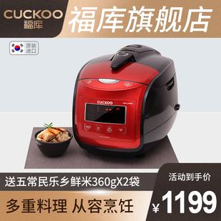 韩国福库L1058SK电饭煲锅5L家用智能进口5L麦饭石型内胆