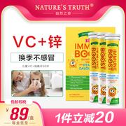 美国进口维生素c儿童泡腾片宝宝补充vc增强抵抗力维c片甜橙味60片