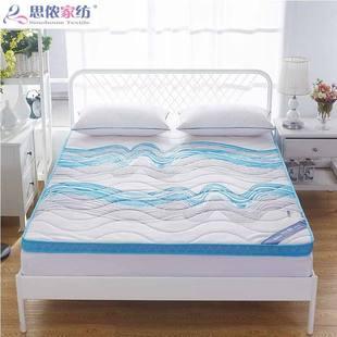 海绵床垫 加厚高密 1. 床 软硬两用 家用榻榻米床垫 海绵垫
