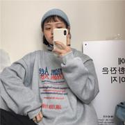 韩国冬装长袖圆领套头字母宽松bf原宿风加厚加绒卫衣女潮