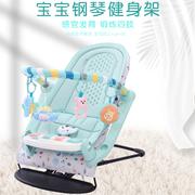 婴儿玩具脚踏钢琴健身架器0-3-6个月1岁5新生宝宝益智音乐摇摇椅9