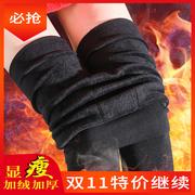 哒调调打底裤女士秋冬季加绒加厚外穿保暖一体裤高腰踩脚百搭