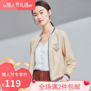 2019春秋绣花蕾丝时尚洋气显瘦棒球服女薄款长袖拉链短款外套