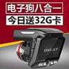 汽车载行车记录仪单双镜头高清夜视360度全景带电子狗一体机无线