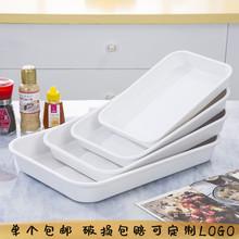 卤味熟食展示盘长方形鸭脖托盘商用白色塑料凉菜卤菜盘子串串托盘