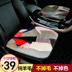 冬季纯羊毛皮毛一体汽车坐垫无靠背三件套冬天短毛绒座椅套单片垫