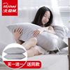 北极绒酒店枕头枕芯一对男成人女学生单人家用双人记忆棉护颈椎枕