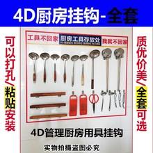剪子浴室凯发k8娱乐手机版4D挂钩墙板勺子排钩文件夹厨房用具挂钩归类免钉食堂