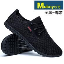 夏季防臭老北京网布鞋网鞋男鞋透气懒人网鞋男式鞋英伦网面鞋