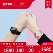 威利默克情侣手表情侣款一对防水十大品牌WM石英表对表名牌