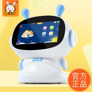 兔小贝智能机器人早教机可连wifi版0-3-6周岁宝宝婴幼儿童学习机