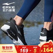 鸿星尔克男鞋运动鞋秋冬季跑鞋鞋子旅游鞋跑步鞋慢跑气垫鞋男