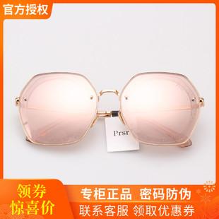 帕莎太阳镜2019明星同款帕沙眼镜女司机驾驶镜时尚墨镜PS2013