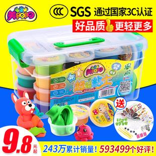 超轻粘土36色女孩儿童无毒橡皮泥彩泥太空水晶黏土沙24色套装玩具