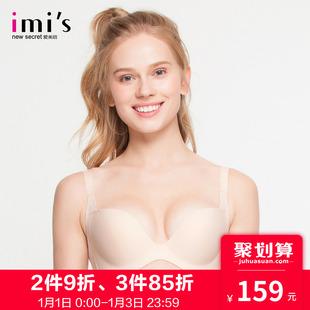 IMIS爱美丽女士内衣 调整型侧收副乳上托性感胸罩无钢圈聚拢文胸
