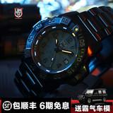 查看精选瑞士军表男雷美诺时Luminox黑洞 户外运动军迷防水氚气手表最新价格