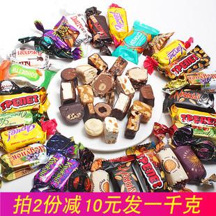 俄罗斯混合糖果进口kdv散装混合装紫皮巧克力喜糖500克零食品