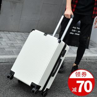 行李箱女拉杆箱男万向轮密码箱子铝框皮旅行箱包26学生24寸20
