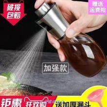 调料盒厨师炒菜耐用调料醋壶手压式。带盖凯发k8娱乐手机版早餐喷油瓶厨房欧式