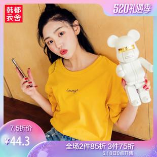2019夏装纯棉宽松短袖打底衫ins潮T恤半袖上衣女