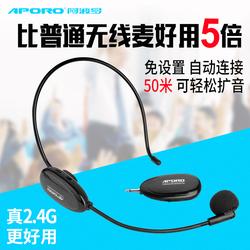 2.4G无线hjc888黄金城 教师小蜜蜂扩音器耳麦领夹演出音响蓝牙头戴式话筒