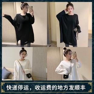 秋冬季磨毛破洞不规则T恤宽松中长款内搭长袖打底衫上衣女装