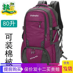 户外背包旅行大容量双肩包男旅游徒步多功能运动包登山包