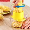 玉米脱粒器